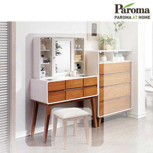 [파로마] 아그네스 원목도장 화장대+거울