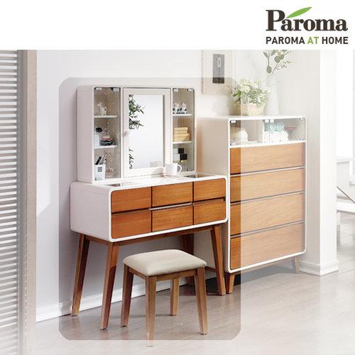 [파로마] 아그네스 원목도장 화장대세트(화장대+거울+의자)