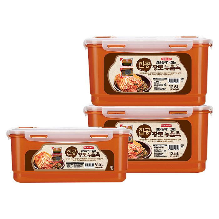 로이첸 참숯 진공 누름독 3종대용량세트 (9.5L+12.5L+12.5L)