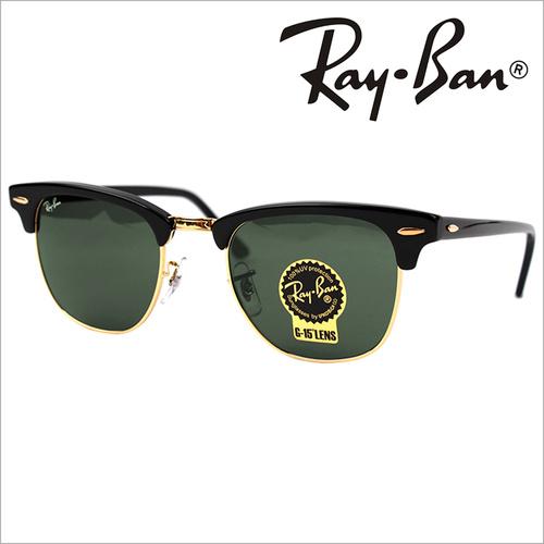 [Ray Ban][정식수입] 레이밴 RB3016 W0365 [51] 명품 레이벤 선글라스