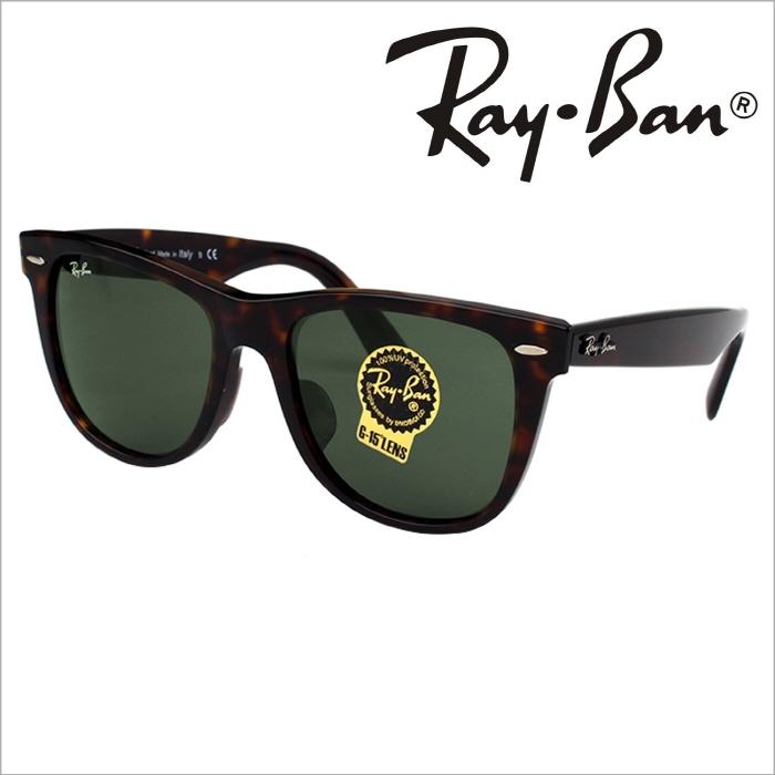 [Ray Ban][정식수입] 레이밴 RB2140F 902 [54] 명품 레이벤 선글라스