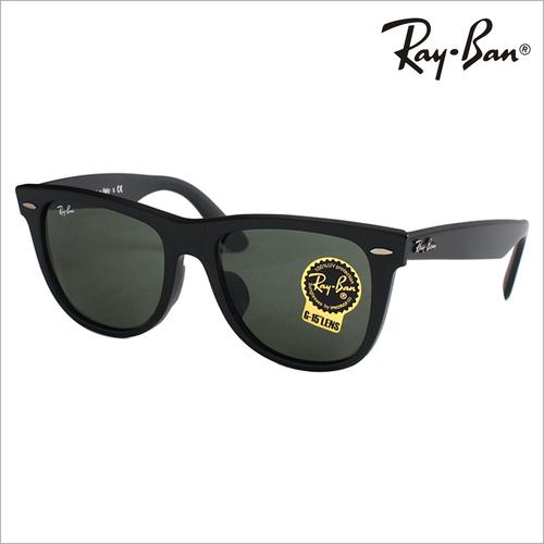 [Ray Ban][정식수입] 레이밴 RB2140F 901S [52] 명품 선글라스 레이벤