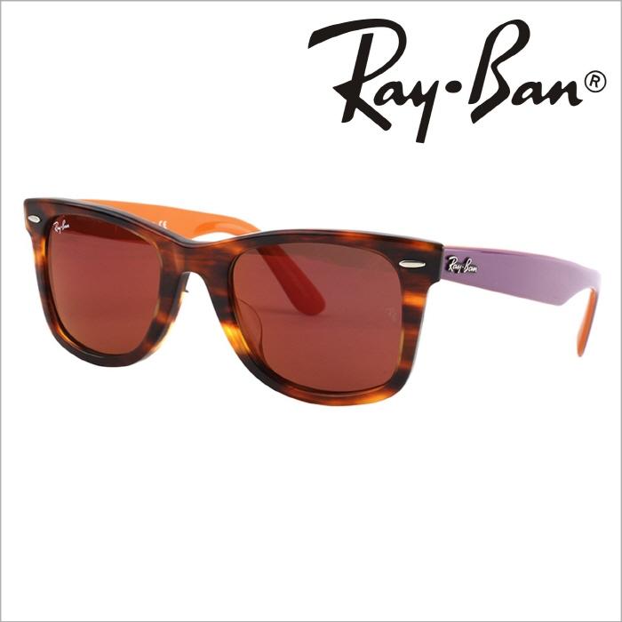 [Ray Ban][정식수입] 레이밴 RB2140F 1177 2K [52][미러] 명품 레이벤 선글라스
