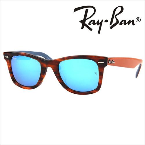 [Ray Ban][정식수입] 레이밴 RB2140F 1176 17 [52][미러] 명품 레이벤 선글라스