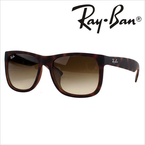 [Ray Ban][정식수입] 레이밴 RB4165F 856 13 [55] 명품 레이벤 선글라스