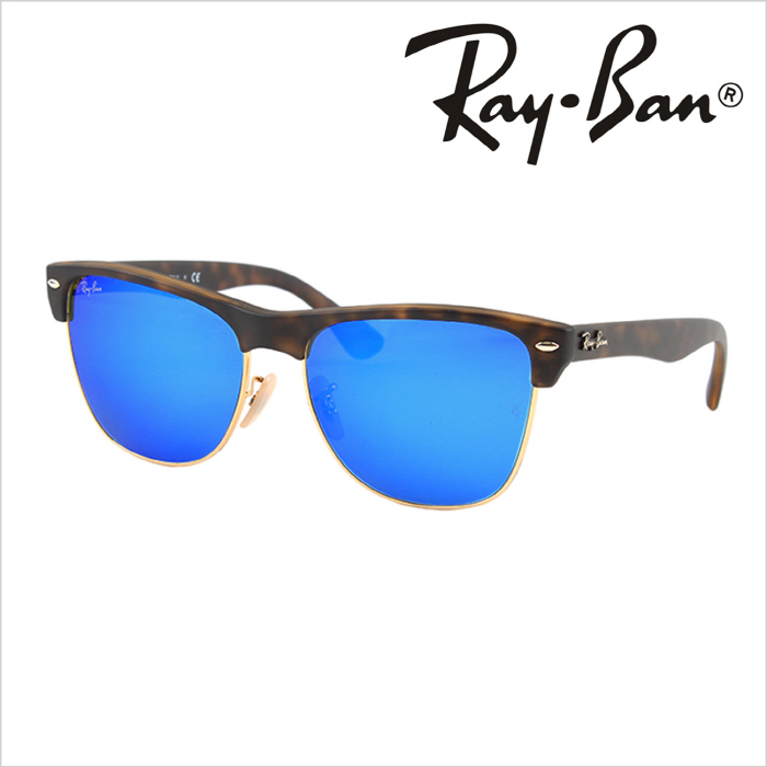 [Ray Ban][정식수입] 레이밴 RB4175 6092 17 [57][미러] 명품 레이벤 선글라스
