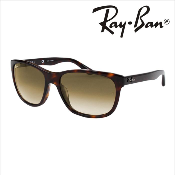 [Ray Ban][정식수입] 레이밴 RB4181F 902 51 [57] 명품 레이벤 선글라스