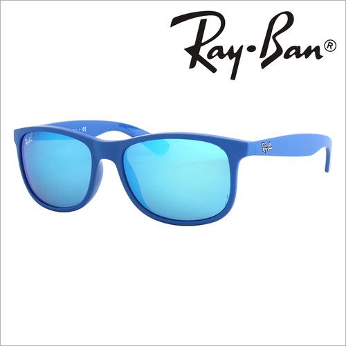 [Ray Ban][정식수입] 레이밴 RB4202F 6070 55 [57][미러] 명품 레이벤 선글라스