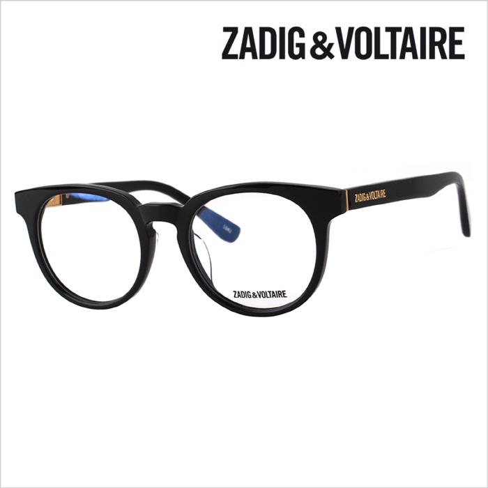 [ZADIG VOLTAIRE][정식수입] 쟈딕앤볼테르 ZV2101 C1 명품 안경테