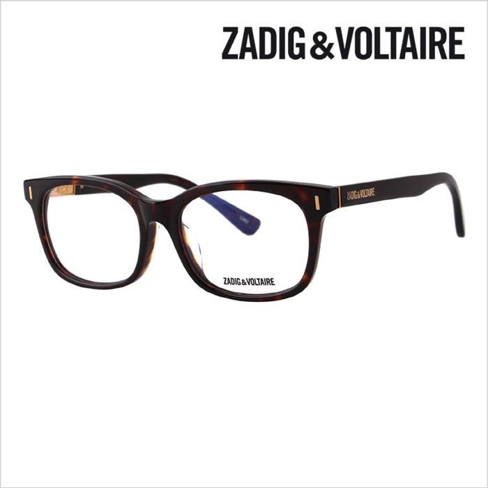 [ZADIG VOLTAIRE][정식수입] 쟈딕앤볼테르 ZV2102 C2 명품 안경테