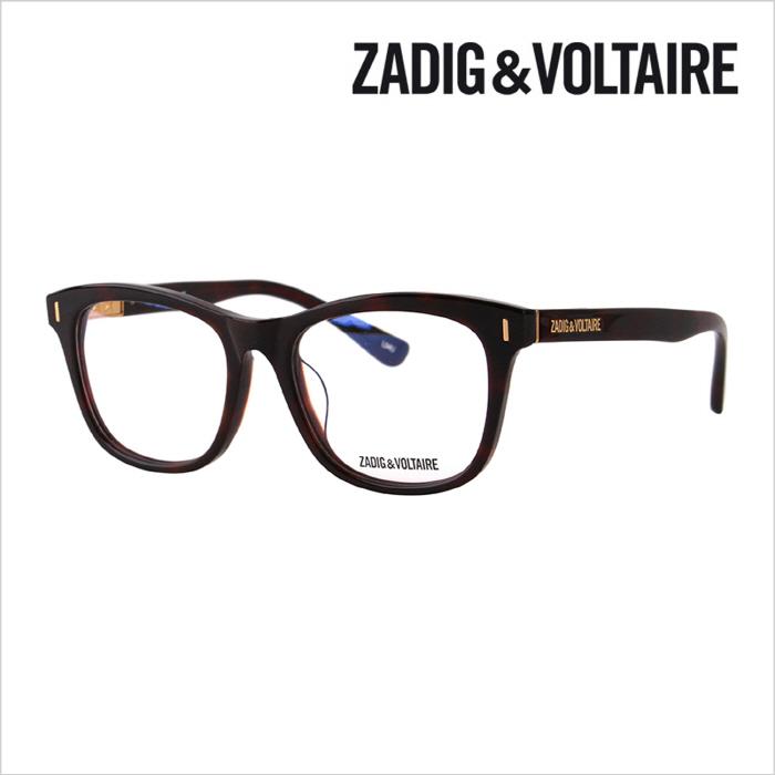 [ZADIG VOLTAIRE][정식수입] 쟈딕앤볼테르 ZV2104 C4 명품 안경테