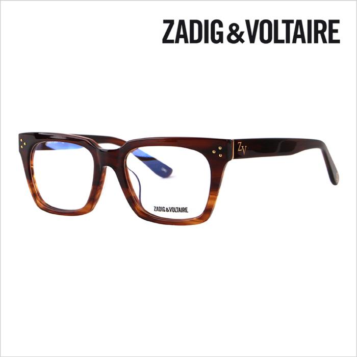 [ZADIG VOLTAIRE][정식수입] 쟈딕앤볼테르 ZV2105 C3 명품 안경테