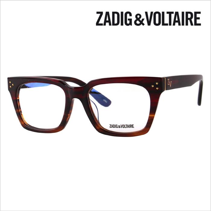 [ZADIG VOLTAIRE][정식수입] 쟈딕앤볼테르 ZV2105 C4 명품 안경테