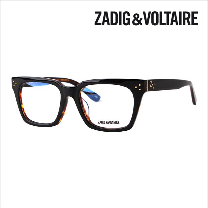 [ZADIG VOLTAIRE][정식수입] 쟈딕앤볼테르 ZV2105 C5 명품 안경테