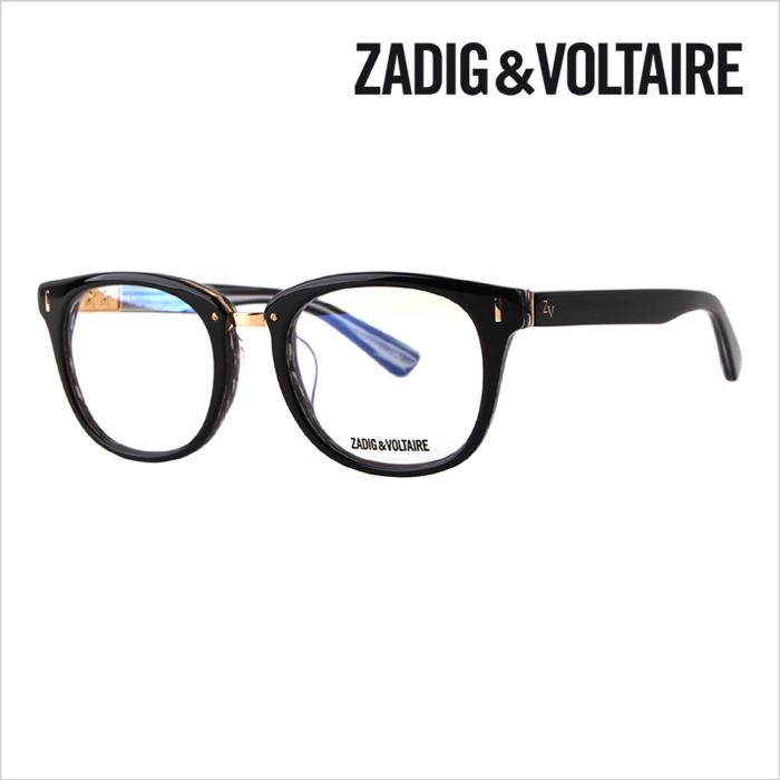 [ZADIG VOLTAIRE][정식수입] 쟈딕앤볼테르 ZV2106 C2 명품 안경테