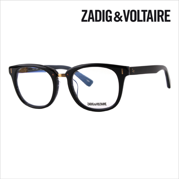 [ZADIG VOLTAIRE][정식수입] 쟈딕앤볼테르 ZV2106 C3 명품 안경테