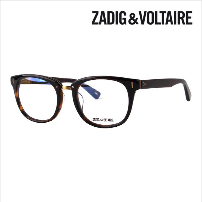[ZADIG VOLTAIRE][정식수입] 쟈딕앤볼테르 ZV2106 C4 명품 안경테