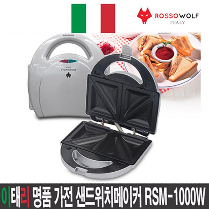 로쏘울프 샌드위치메이커 RSM-1000W