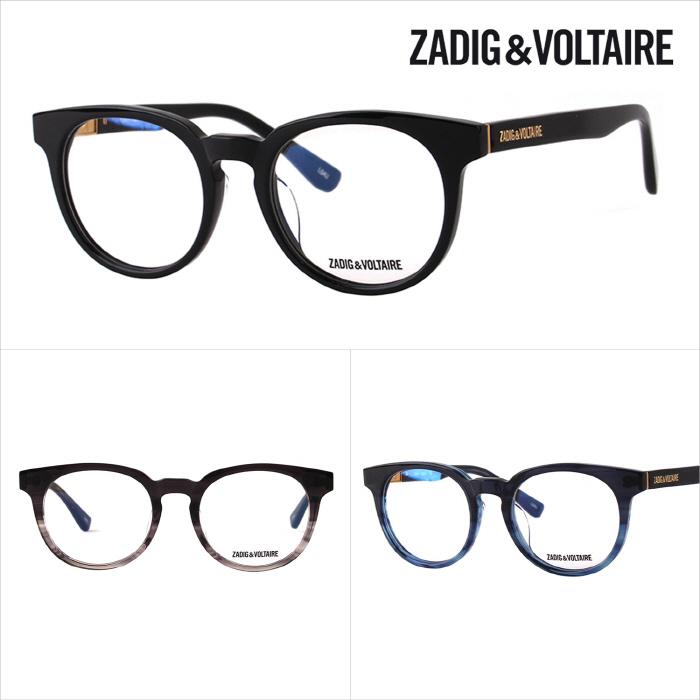 [ZADIG VOLTAIRE][정식수입] 쟈딕앤볼테르 [4종택1] 명품 안경테 28