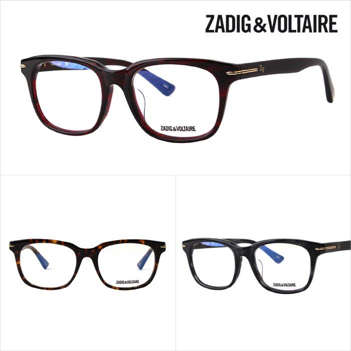 [ZADIG VOLTAIRE][정식수입] 쟈딕앤볼테르 [5종택1] 명품 안경테 30