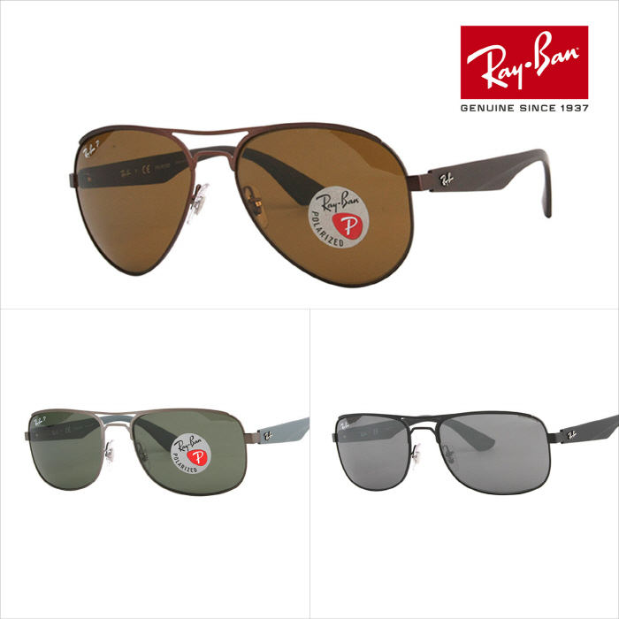 [Ray Ban][정식수입] 레이밴 [4종택1] 명품 선글라스 6