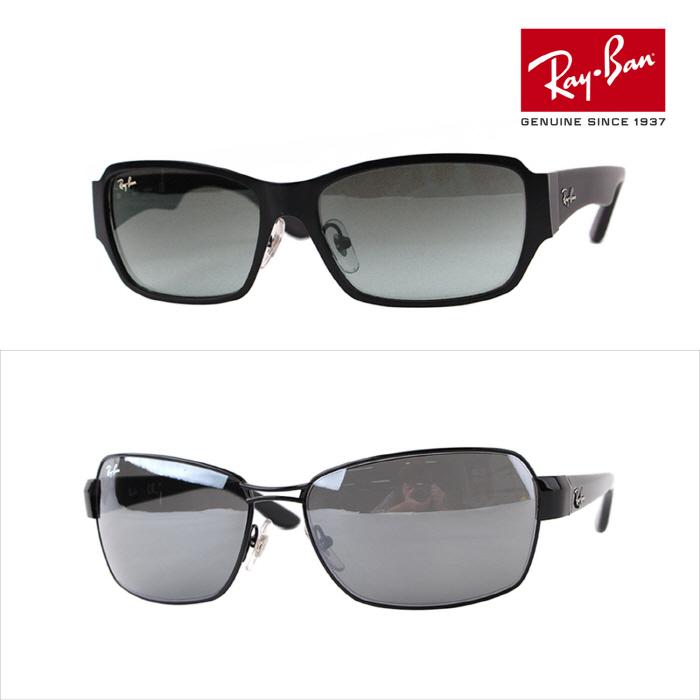 [Ray Ban][정식수입] 레이밴 [2종택1] 명품 선글라스 8