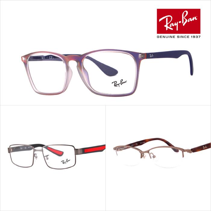 [Ray Ban][정식수입] 레이밴 [3종택1] 명품 안경테 10