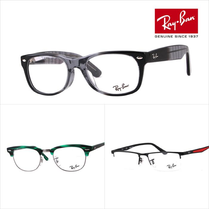 [Ray Ban][정식수입] 레이밴 [4종택1] 명품 안경테 11