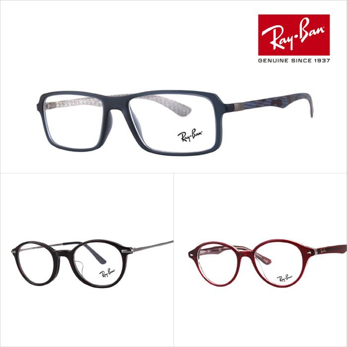 [Ray Ban][정식수입] 레이밴 [4종택1] 명품 안경테 12