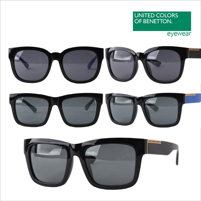 [BENETTON][정식수입] 베네통[8종택1] 명품 선글라스