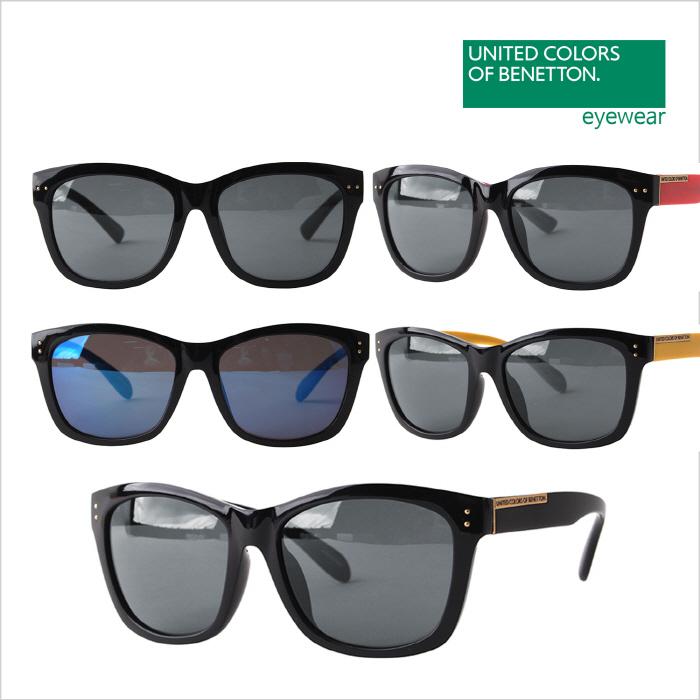 [BENETTON][정식수입] 베네통[8종택1] 명품 선글라스2