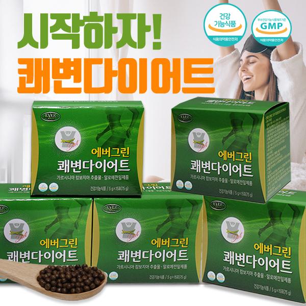 에버그린 쾌변다이어트(5g x 15포)가르시니아캄보지아/알로에전잎 함유/체지방 감소에 도움을 줌
