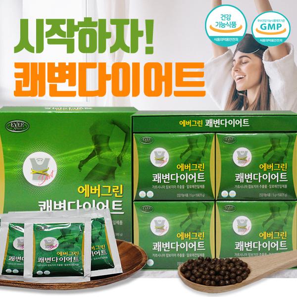 에버그린 쾌변다이어트(5g x 15포 x 4케이스)가르시니아캄보지아/알로에전잎 함유/체지방 감소에 도움을 줌