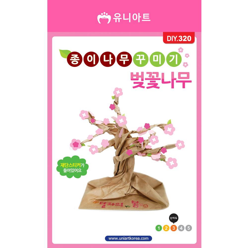 [아트공구][유니네1127]DIY320 종이나무꾸미기 벚꽃나무