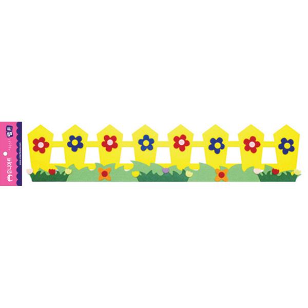 [아트공구][유니네284]5000 펠트 꽃울타리 A