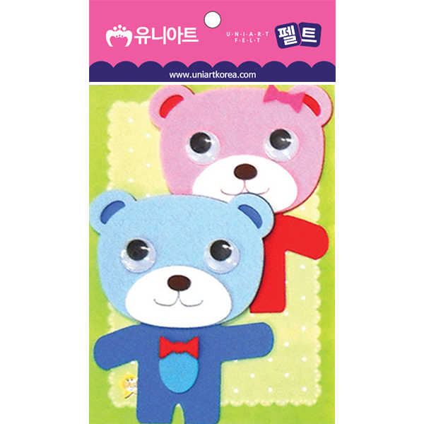 [아트공구][유니네046]3500 펠트 곰
