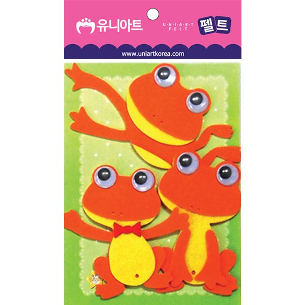 [아트공구][유니네045]3500 펠트 개구리세트