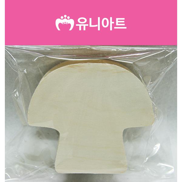 [아트공구][유니네2809]2000 나무저금통 버섯