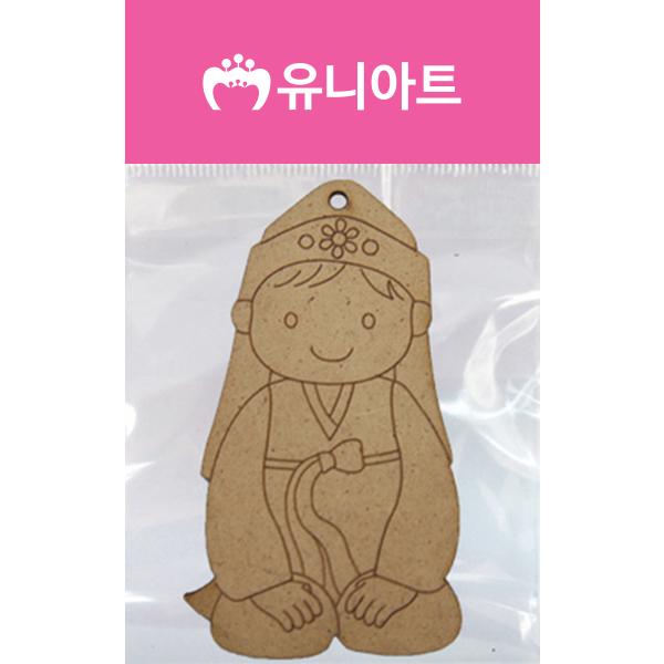 [아트공구][유니네2858]1000 팬시우드 45번
