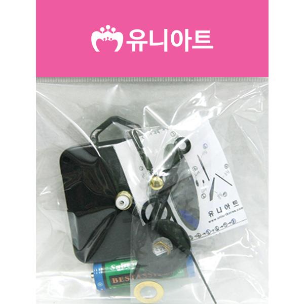[아트공구][유니네2833]3500 저소음고리형무브먼트세트 16mm