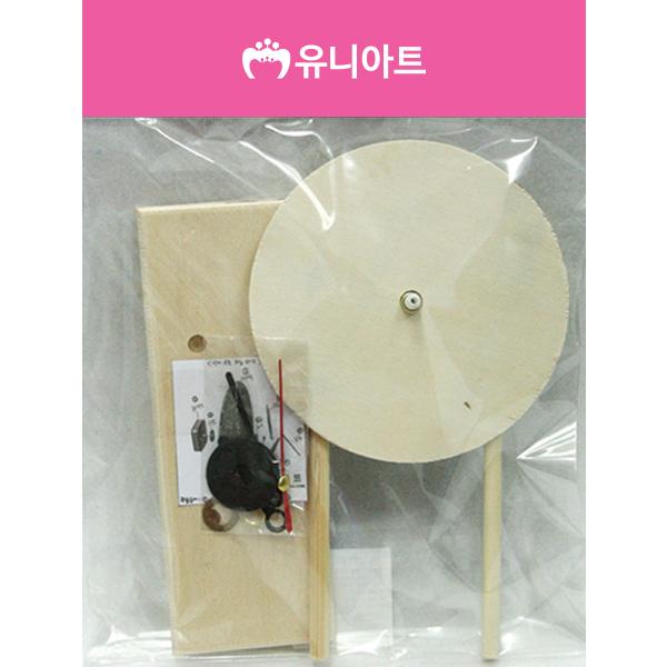 [아트공구][유니네2697]4500 시계완성품세트 탁상