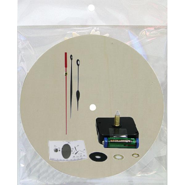 [아트공구][유니네2696]5000 시계완성품세트 원형