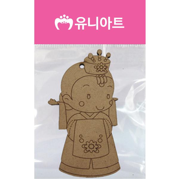 [아트공구][유니네2606]1000 팬시우드 46번