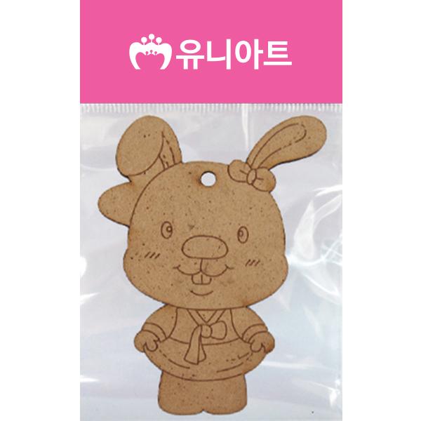 [아트공구][유니네2563]1000 팬시우드 36번
