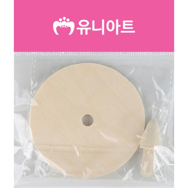 [아트공구][유니네2547]1000 나무팽이 10cm