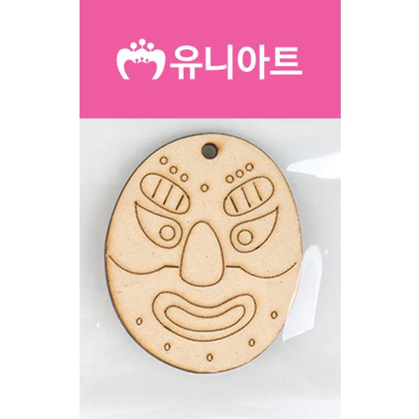 [아트공구][유니네2430]1000 팬시우드 68번