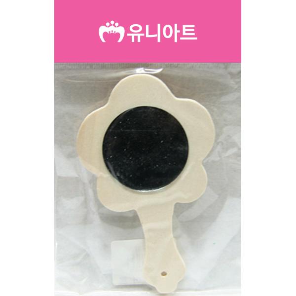 [아트공구][유니네2483]1000 그리기거울 꽃5잎