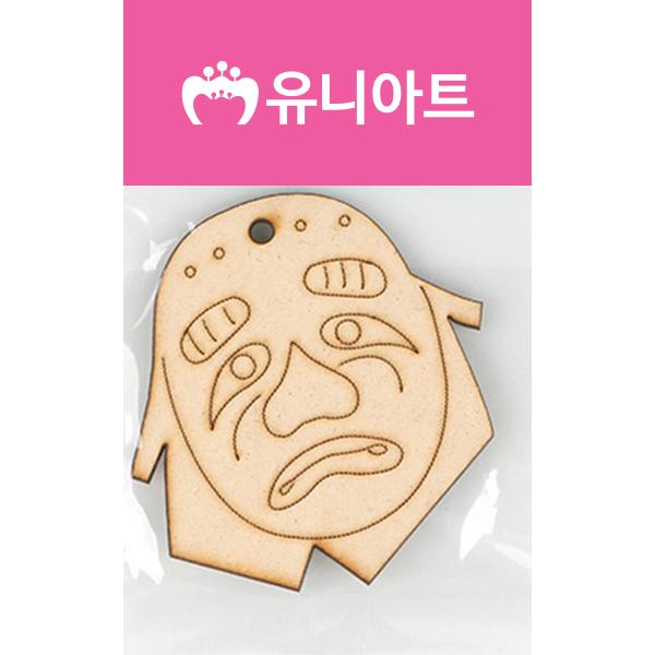 [아트공구][유니네2406]1000 팬시우드 64번