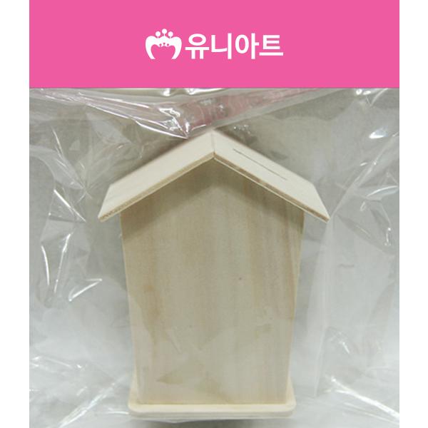 [아트공구][유니네2280]2000 나무저금통 집 세로