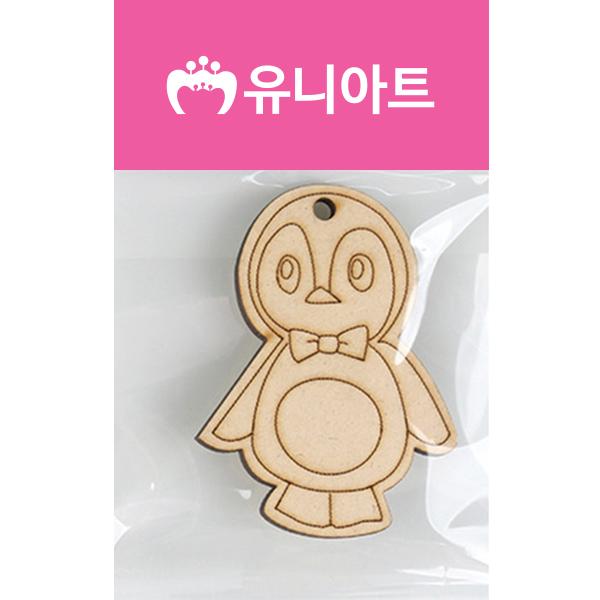 [아트공구][유니네2203]1000 팬시우드 80번